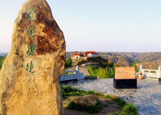 翠屏山公园3.jpg
